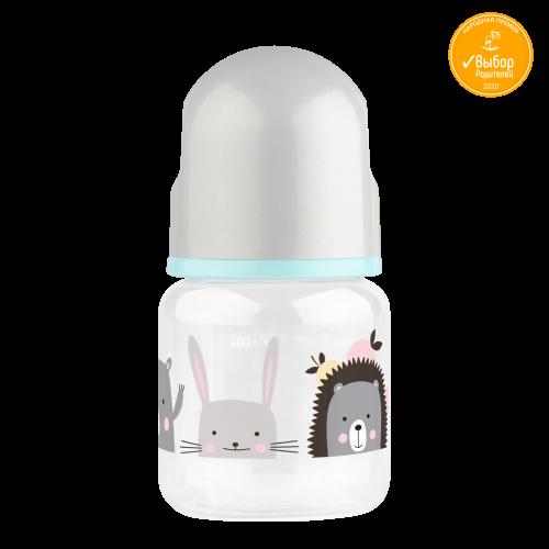 Бутылочка с силиконовой соской 60 мл.
